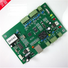 Single Door Bidirectional TCP/IP Wiegand Access Control Board RFID/NFC Door Access Controller