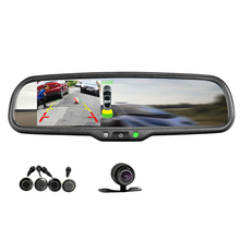 GERMID EK-043LAP 4 Parking Sensors Rearview Mirror Monitor Dual Video Inputs Radar Biip Voice Warning for Renault Clio All Car(China)