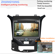 ZHANGYANG free shipping 15 style cruze special car 8-inch hd intelligent navigation full hd GPS navigator Resolution: 800*480(China)