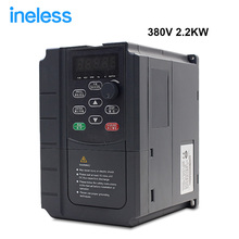 2.2KW VFD AC 380V Variable Frequency Drive VFD Inverter frequency inverter for spindle motor speed control