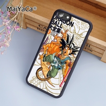 MaiYaCa Dragon Ball Artbook fashion soft mobile cell Phone Case Cover For iPhone 7 Plus Custom DIY cases luxury shell(China)