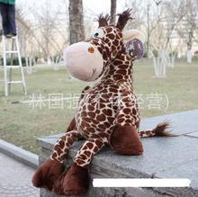 NICI plush toy stuffed doll cute soft giraffe deer bedtime story kid baby birthday lover christmas gift 1pc
