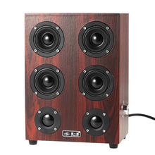 AT FIRST SIGHT 3.5mm Home Speakers Plug and Play USB Powered Wired Laptop Speakers Enhanced Bass Subwoofer Sound Box