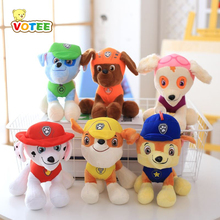 20cm Cute Paw Patrol Cartoon Plush Dog Toys Soft Dog Original Puppy Dog Stuffed Animal Doll Kids Birthday Christmas Gifts VOTEE
