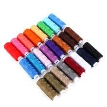 24 Катушки Разноцветные Полиэстер Все Цели Нитки Шишки Набор Горячей Украшения Ремесла Одежды Пошив Одежды(China)