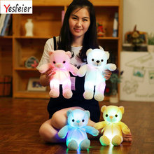 Yesfeier 32CM Colorful Glowing Bear Plush Toy Flashing Light Luminous Bear Doll Baby Birthday Gift stuffed plush kids toys(China)