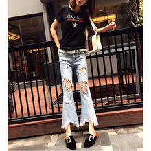 2017 Fashion Europe size Flare Jeans Women Mid Waist Wide Legs Pants fish net holes vintage Female Slim Trousers Femme Jeans