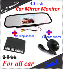 car parking backup camera with Mini 2channel real-time Quad system (Two channel car camera video switch) with car parking sensor(China)