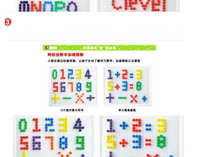 Números e sinais da matemática feitos com o mosaico.