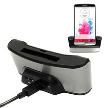 New USB 2.0 Dual Sync Desktop Charging Docking Station Cradle + OTG Function For LG G3 D850 D855 Battery Charging Station