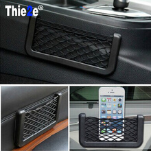 Car Carrying Bag Car Phone Net Case For Mercedes Benz W203 W210 W211 AMG W204 C E S CLS CLK CLA SLK A200 A180