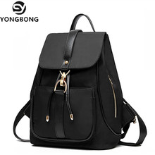 YONGBONG String Vintage Canvas New Style Oxford School Bags High Retro Backpack Women Ofertas Famous Designer Brand Backpacks(China)