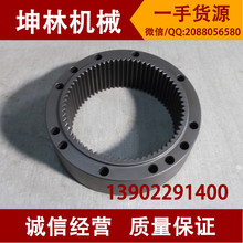 Komatsu PC60-7 / 75UU SK60-5 within Kobelco excavator slewing ring gear 12 hole digging machine teeth gear member 68
