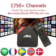 H96 Android TV Box +1750 Arabic Nordic Europe IPTV Amlogic S905 Quad Core 64Bit 4K FHD 1080P Box HDMI Android 5.1 Free shipping