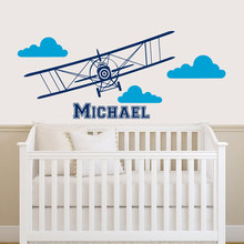 Custom Made Name plane Clouds Wall Decal DIY Home Decoration accessories Stickers For Kids Nursery Bedroom Art Vinilos NY-234(China)