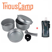 5PCS 2-3 People Outdoor Aluminum Pots Camping cookware set Hiking Picnic Tableware 265g