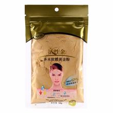 Golden Active Face Mask Powder Scars Acne Control 50g SPA Rose/Pearl/Lavender/Mint/Chamomile/Grape seed/ Hydra Collagen(China)