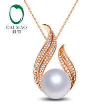 Free shipping 14k Rose Gold 11mm Round SouthSea Pearl Engagement Diamond Pendant
