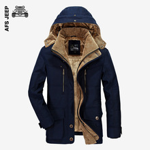 Brand Winter Jacket Men Warm Thicken Coat High Quality Famous Cotton-Padded Fashion Parkas Elegant Business Plus Size(China)