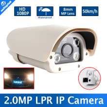 License Plate Capture Recognition 2.0MP IP LPR Camera For Highway/Toll-Gate 1080P,IR-Cut,4PCS Array Led,8mm Fixed Lens