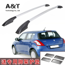 AUTO PRO car styling for Suzuki Swift car roof rack aluminum alloy luggage rack punch Free 1.3 meters Car Accessories