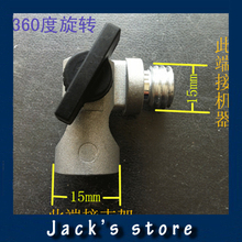 Laser level / Infrared Level / cast line instrument leveling tripod adapter to use the slash special adapter WAL15