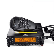 DHL Freeshipping+TYT dual band vhf uhf Walkie-Talkie In-vehicle mobile station radio TYT TH-7800 TH 7800 Transceiver - I WALKIE TALKIE store