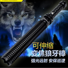 3-Mode Adjustable flashlight 18650/AAAQ5 telescoping baton Long Tactical Self Defense LED Flashlight Baseball Bat(China)