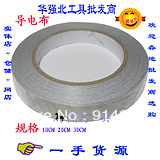 1x 10mm*20M*0.25 Double Sided Thermally Conductive Adhesive Heat Transfer Tape for Chipset IC LED Module Heatsink MOS DVD