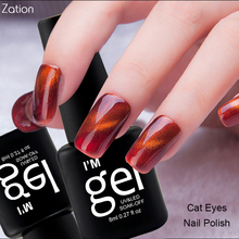 Zation 8ml Cat Eye UV Gel Nail Lacquer Soak Off Magnet Nail Polish Magnetic 24 Color Select Nail Varnish Gel Semi Permanent(China)