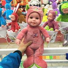 Imitation Sleeping Baby Dolls Plush Lucky doll animals of reborn baby soft puppet cute bunny monkey baby alive Music Toys 40cm