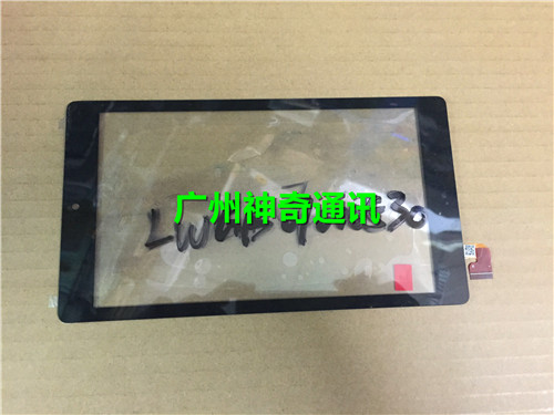 For LWGB07000530 REV-A2 touch screen capacitive screen screen handwriting screen<br><br>Aliexpress