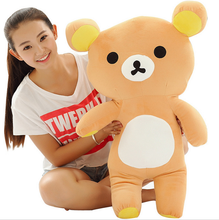 Kawaii Big Brown Japanese Style Rilakkuma Plush Toy Teddy Bear Stuffed Animal Doll Birthday Gift 60cm