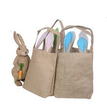 2018 Wholesale Hot 50pcs/lot Easter Bunny Bags Easter Rabbit Bags Jute Cloth Material Candy Gift Bags for Easter Decoration(China)