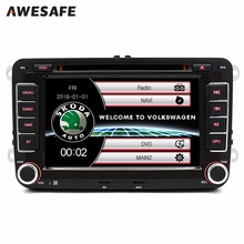 AWESAFE 2 Din 7 Inch Car DVD Player For VW/Skoda/Octavia/Yeti/Laura/Superb II Car Radio GPS Navigator Autoradio Stereo Audio(China)