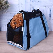 Breathable Pet Dog Puppy Cat Carrying Bags Travel Cat Dog Bag Portable Pet Carrier Bag Soft Small Pet Supplies Carrier for dogs(China)