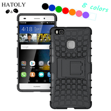 HATOLY Cover Huawei P9 lite Case Heavy Duty Hard Rubber Silicone Phone Case for Huawei P9 lite Cover for Huawei P9 lite 2016 *<