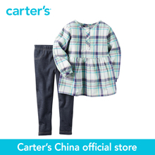 Carter's 2 pcs baby children kids Poplin Top & Jegging Set 259G219, sold by Carter's China official store