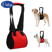 Nylon Dog Lift Harness For Canine Aid Lifting Vest Support Injured Old Pet With Handle For Small Medium and Large Dogs