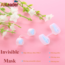 HUAQU Quality Anti Dust Mask Nose Air Filter, Hepa Filter Mask Best Air Purifier For Allergies PM2.5 Pollen Automobile Exhaust(China)
