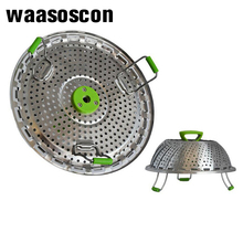New Stainless Steel Steaming Basket Folding Mesh Food Vegetable Egg Dish Basket Cooker Steamer Expandable Cookware Kitchen Tool(China)