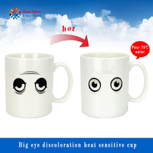 Magic Wake up cup Hot water Changing White Ceramic Mug Heat Sensitive Sublimation Milk Coffee Drinks Cup Couple Gifts