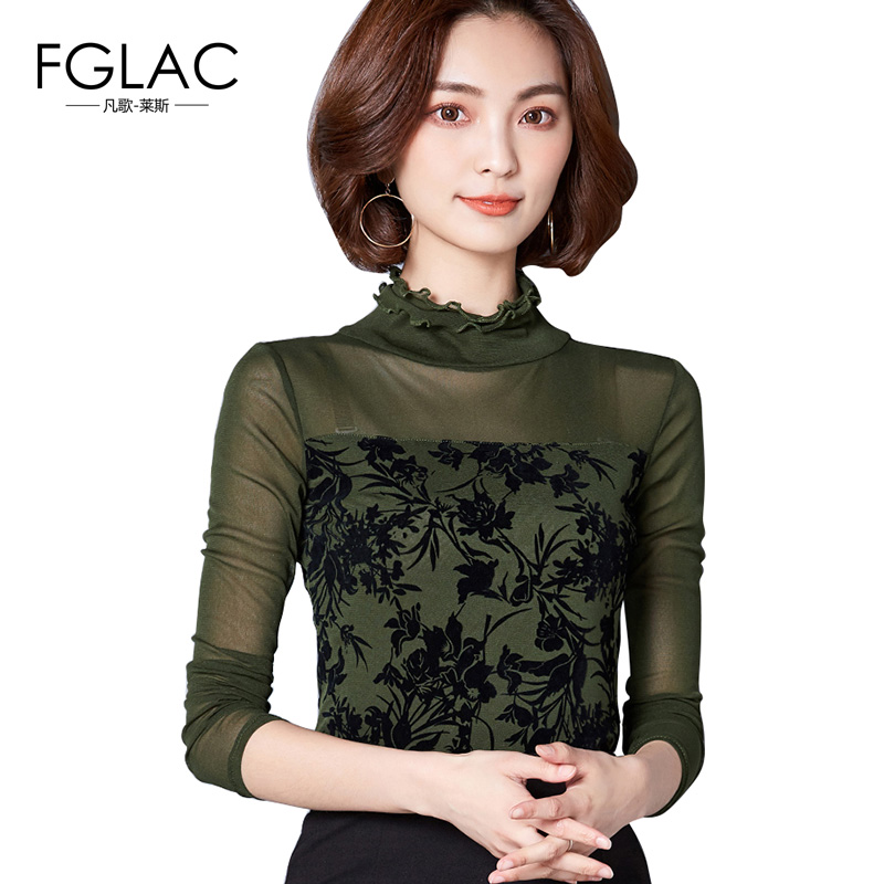 FGLAC Women blouses shirt New Arrivals 2017 Autumn long sleeved mesh tops Elegant Slim Print shirts plus size women clothing