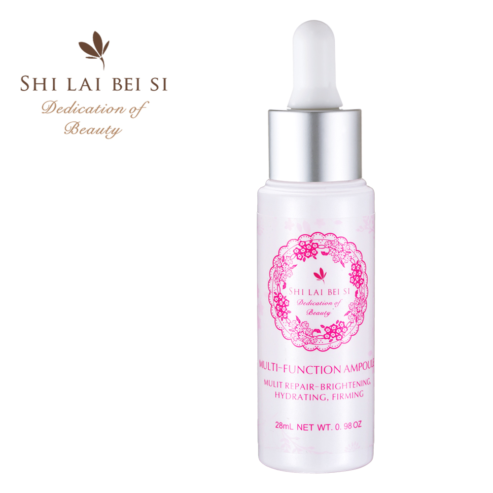 SLBS natural herb Multi repair face serum, hydrating brightening anti-wrinkle firming moisturizing water gel facial essence 28ml<br>
