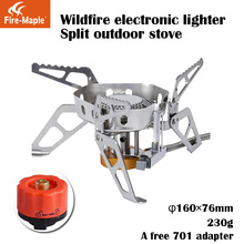 Fire Maple Wildfire Outdoor Classic Split Gas Stove Furnace with Electronic Lighter and Windproof Adapting Standard Gas Tank(China)