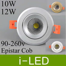 CE  UL Approve 20% OFF-COB 12W 10W Tiltable LED Downlight Fixture led Lights Warm/Cool White 110-240v Decorate Recessed Lamps
