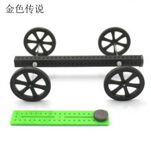 JMT Magnetic Car NO.2 Experiments DIY Small Production Technology Scientific Experimental Set RC Spare Parts Toys Gift F19147(China)