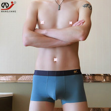 Wj Modal Boxer Underwear New Grey Men Underwear Size Seamless Underwear Men Underwear Man Sex Cartoon Boxer Shorts For Men