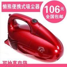 Portable lazy vacuum cleaner mini vacuum cleaner home sofa