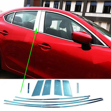Up Window Cover Trim Refit B Column Pillar Trim Fit For MAZDA 3 AXELA 2014 Stainless Steel chrome 10 pcs per set(China)